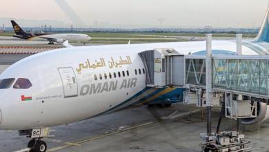 Photo of منع طائرة عمانية من الهبوط في السعودية والسبب..