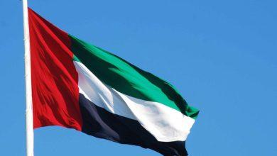 Photo of الإمارات تطلق حملة رمضانية يستفيد منها أكثر من 2.5 مليون يمني