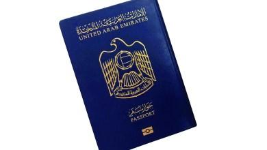 Photo of الجواز الإماراتي يعزز صدارته عالمياً بدخول 173 دولة
