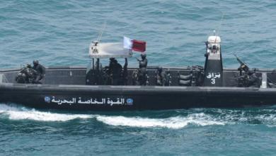 "Photo of قطر تجري تدريبات عسكرية في ""ميدان الرماية البحري"""