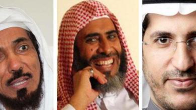 Photo of السعودية ستعدم 3 رجال دين بارزين بعد العيد