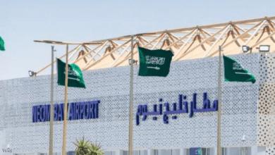 Photo of السعودية تعلن افتتاح مطار خليج نيوم