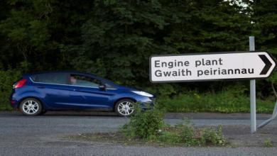 "Photo of ضربة لقطاع السيارات البريطاني… ""فورد"" تغلق مصنع محركات"