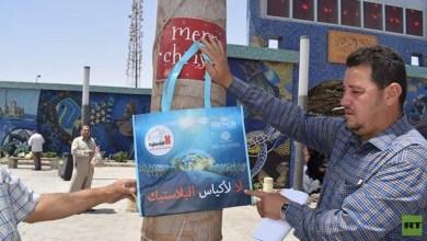 Photo of محافظة مصرية تحظر استخدام الأكياس البلاستيكية