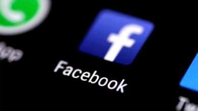 Photo of «فيسبوك» تبدأ خطوات إصدار عملة رقمية
