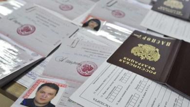 Photo of كيف تحصل على الجنسية الروسية؟