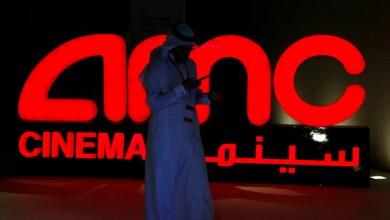 Photo of السينما في السعودية .. أرقام قياسية في مدة وجيزة