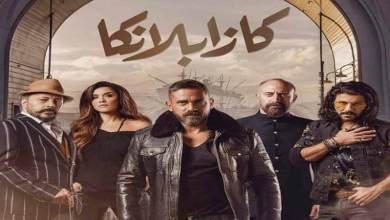 Photo of السينما المصرية تحقق 90 مليون جنيه في 12 يوماً