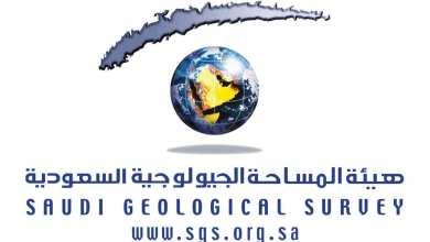 Photo of وظائف شاغرة بهيئة المساحة الجيولوجية