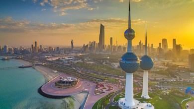 Photo of الكويت تمنع استقدام العمالة المنزلية من 27 دولة