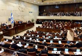 الكنيست يصادق على قانون يمنح وزير الداخلية إلغاء الإقامة الدائمة سكان القدس الشرقية
