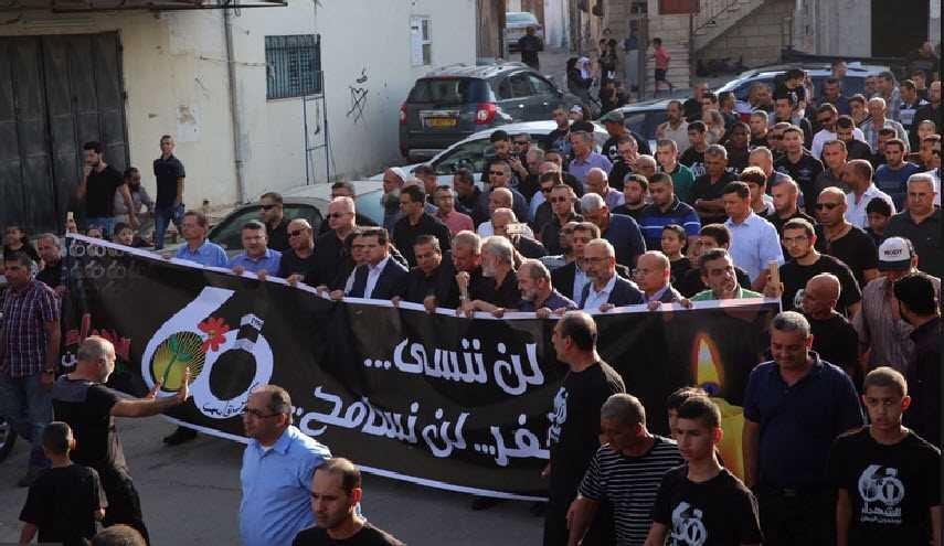 مسيرة في كفر قاسم في مناسبة الذكرى الـ60 للمجزرة