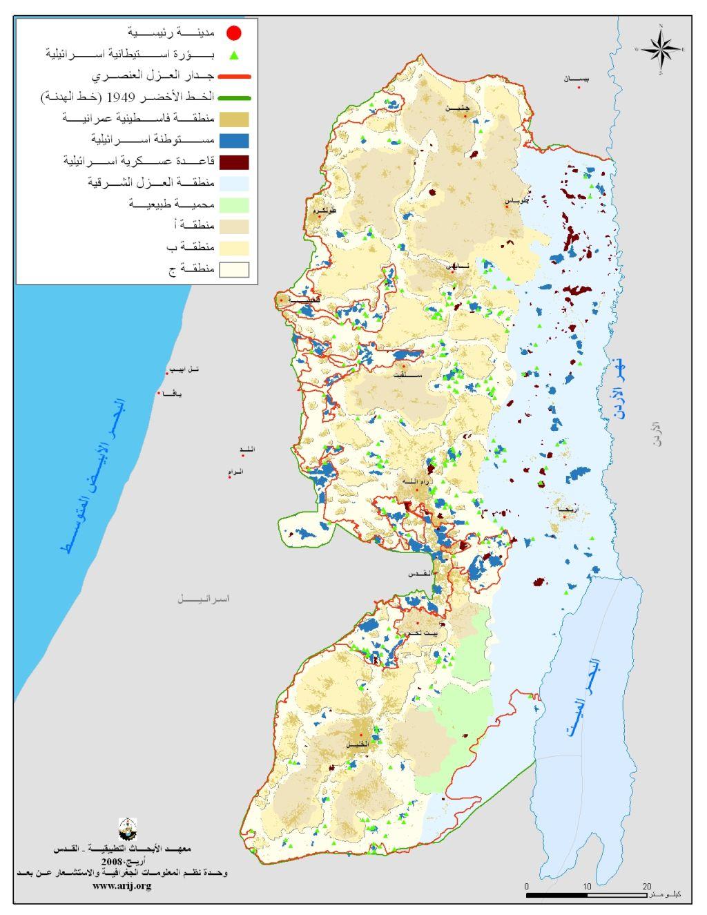 """الأميركيون يقترحون نقل أراضٍ من منطقة""""ج"""" إلى السيادة الفلسطينية"""