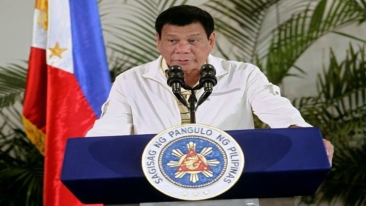رئيس الفلبين يشيد بالصين ويقطع علاقته بأميركا