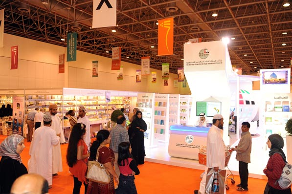 sharjah-book-fair-activities1