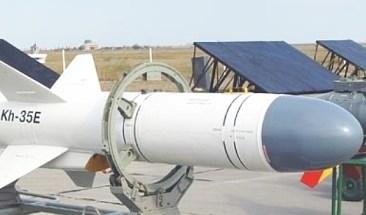 صاروخ  P-800 Oniks معروف في سوق التصدير باسم  Yakhont
