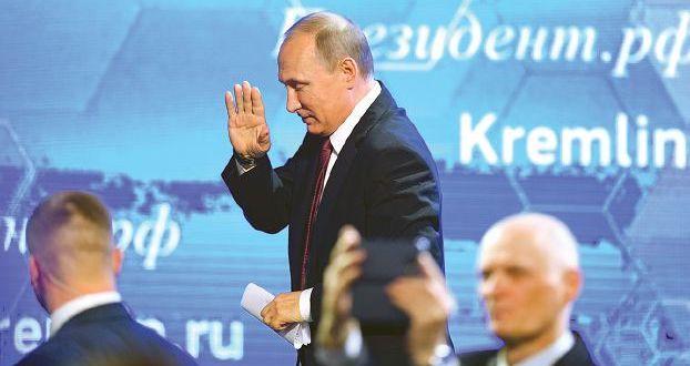 روسيا والاقتصاد العالَميّ الجديد
