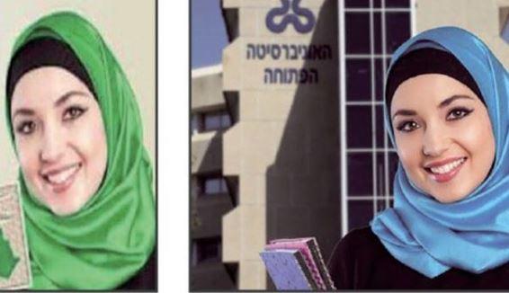 المحجبة التي تظهر في الحملات التسويقية في إسرائيل وشمال أفريقيا