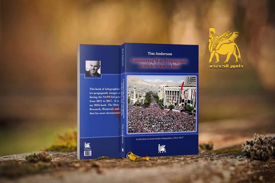 """""""بروباغندا الحرب القذرة على سورية"""" .. كتاب لتيم أندرسون"""