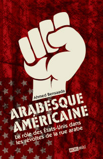 """الدور الأميركي السري في ثورات أوروبا الشرقية و""""الربيع العربي"""""""