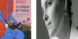 قراءة في كتاب «الرومي .. دين الحب»