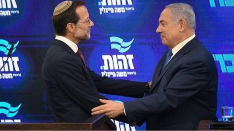 شيزوفرينيا الانتخابات الإسرائيلية