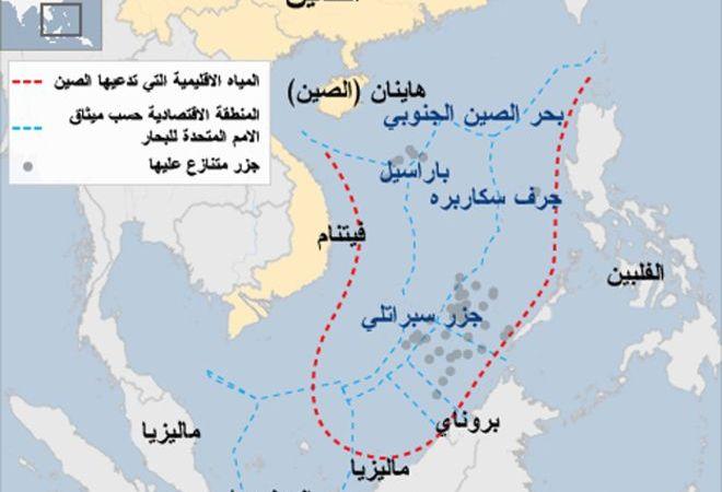 عن الأهمية الاستراتيجية لبحر الصين الجنوبي