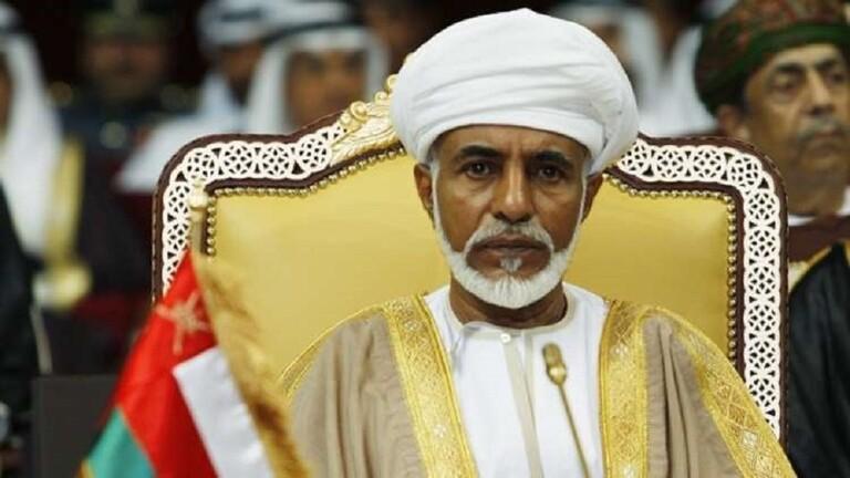 وسائل الإعلام الرسمية العمانية: وفاة السلطان قابوس بن سعيد