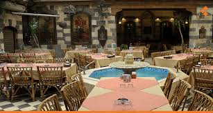 مطاعم دمشق