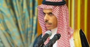 وزير الخارجية السعودية