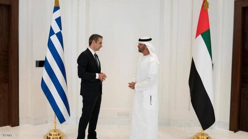 الإمارات واليونان في شراكة استراتيجية