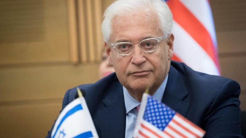 صفقة القرن.. سفير أمريكا السابق في إسرائيل يكشف مفاجأة عن خطة ترامب للسلام