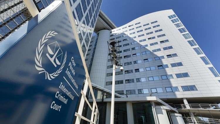 """""""جيروزاليم بوست"""": هل تمثّل المحكمة الجنائية الدولية تهديدا لـ""""إسرائيل""""؟"""