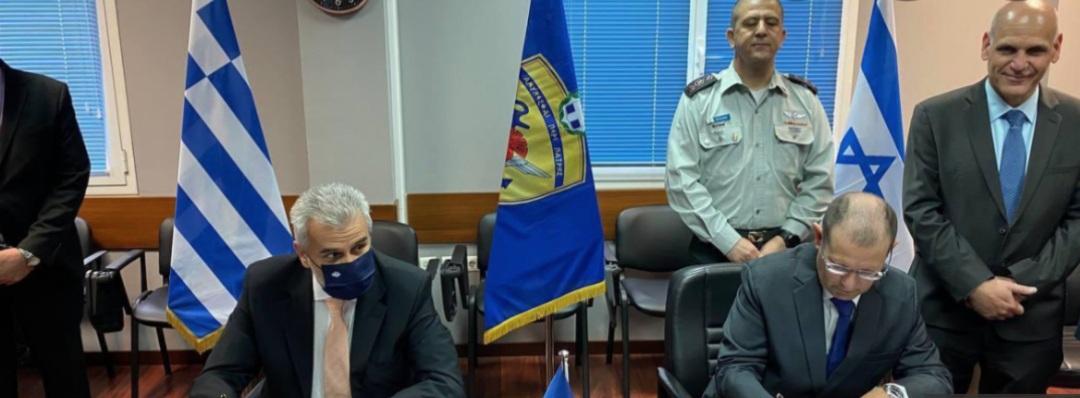توقيع أكبر صفقة مشتريات أمنية بين إسرائيل واليونان
