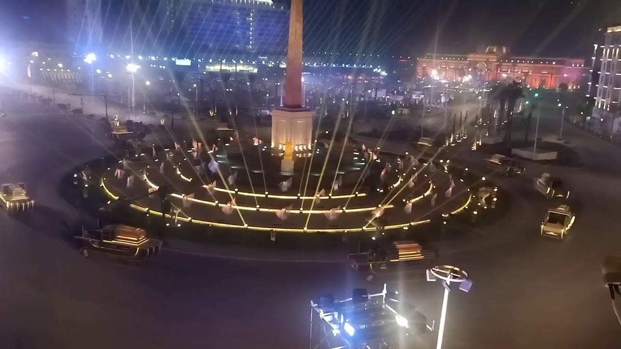 موكب فرعوني مهيب لمومياوات الملوك والملكات في وسط القاهرة