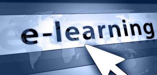 التعليم الإلكتروني: من طور التلقين إلى طور الإبداع