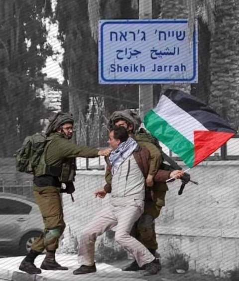 تهويد القدس من جديد