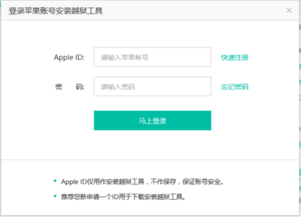 PP-JB-933-Apple-ID