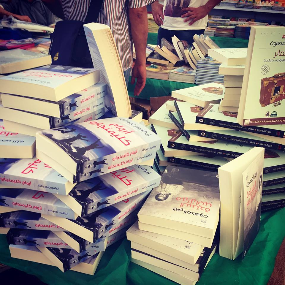 A Tour of the 2016 Palestine International Book Fair: In Words and Pictures