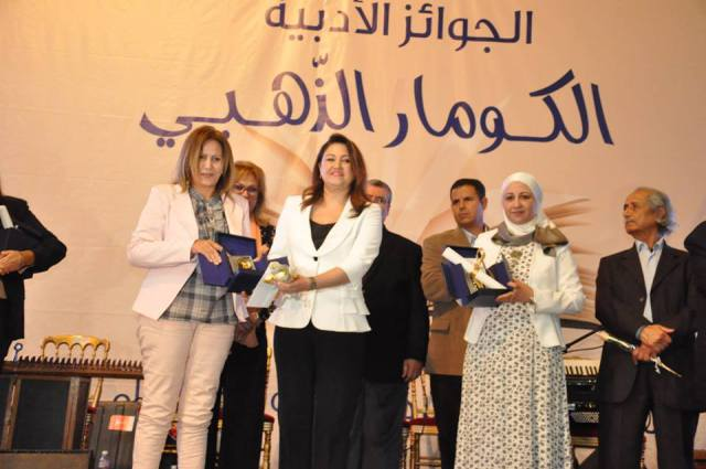 This Year, Women Dominate the Golden Comar, Tunisia's Top Literary Prize