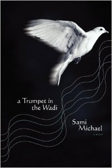 One Sami Michael Novel Delisted from Israel's HS Reading List, Another Banned