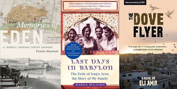 In Books: Jewish Exodus from Iraq Revisited