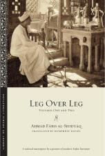 Humphrey Davies Shortlisted for National Translation Award for Al-Shidyaq's 'Leg Over Leg'