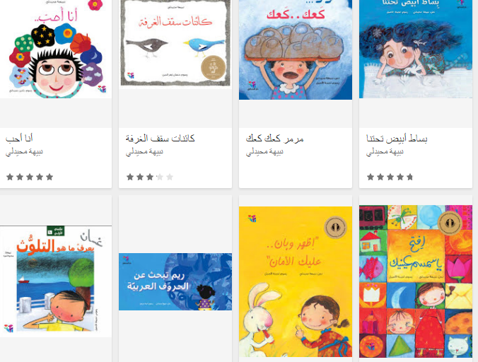 Readers in 9 Countries Get Discounts on Arabic E-books for Emirates' 'Year of Reading'