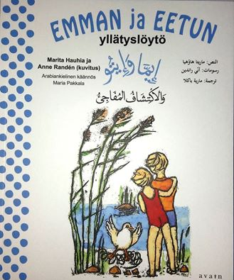 The First Finnish-Arabic Bilingual Children's Book