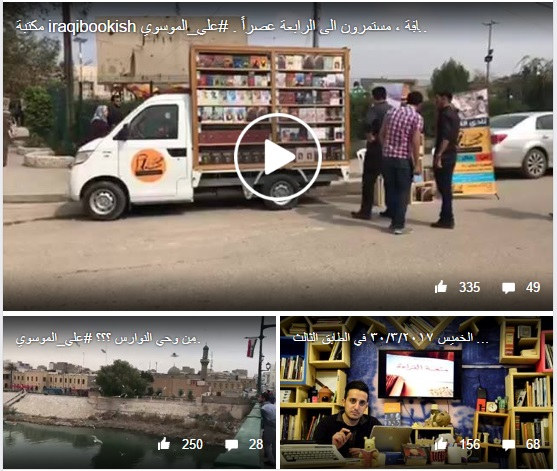 The Starkly Different Lives of Mobile Libraries and Bookshops in Abu Dhabi, Baghdad, and Cairo