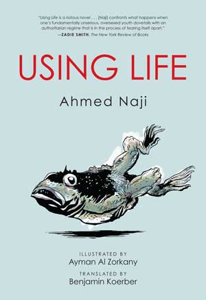 Egyptian Court Vacates Novelist Ahmed Naji's Sentence, Orders New Trial