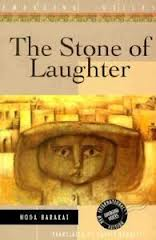 Stone of Laughter: