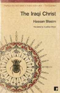 Hassan Blasim cover