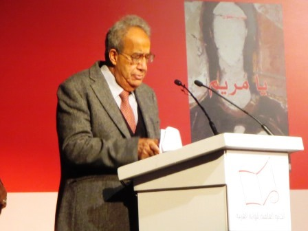 Judging chair Galal Amin, an Egyptian economist and writer, announces the 2013 winner.